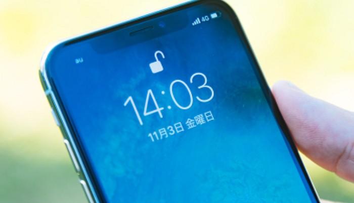 【iOS 11対応】iPhoneですべき21のセキュリティ対策まとめ