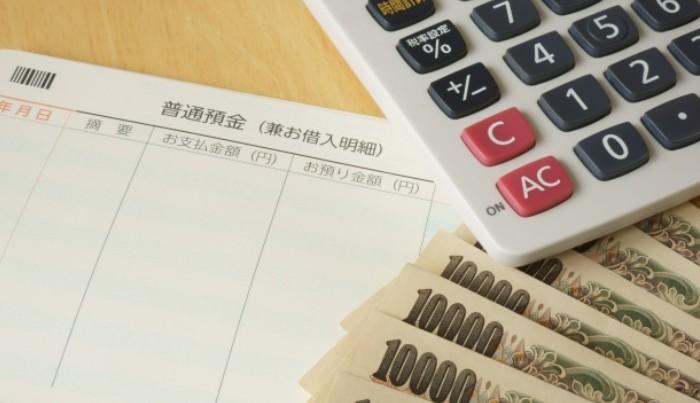 """自治体の会議に出るだけで1万円貰える! 知らなきゃ損する""""最強手当金"""""""