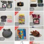 「不要品を売ってお金に」フリマアプリを使ったプチ稼ぎがアツい!
