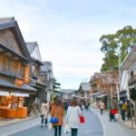 旅行雑誌!全国対応、観光/グルメ/絶景スポットなどを網羅した「お出かけアプリ」が最強